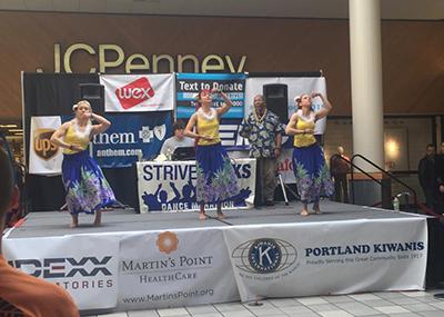 hula and kiwanis banner